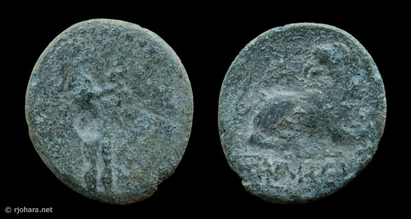 [Image: Specimen RJO 48 from 'Ancient Coins of Miletus']
