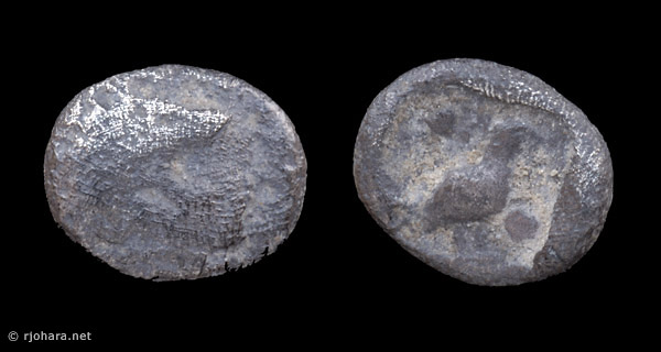 [Image: Silver 1/48th stater of Miletus or Mylasa, one of the smallest ancient coins.]