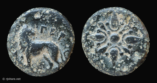 [Image: Specimen RJO 80 from 'Ancient Coins of Miletus']