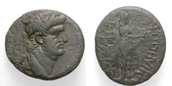 [Image: Specimen RJO 84 from 'Ancient Coins of Miletus']