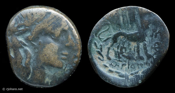 [Image: Bronze coin of the oracle of Apollo from ancient Didyma.]