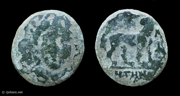 [Image: Specimen RJO 50 from 'Ancient Coins of Miletus']